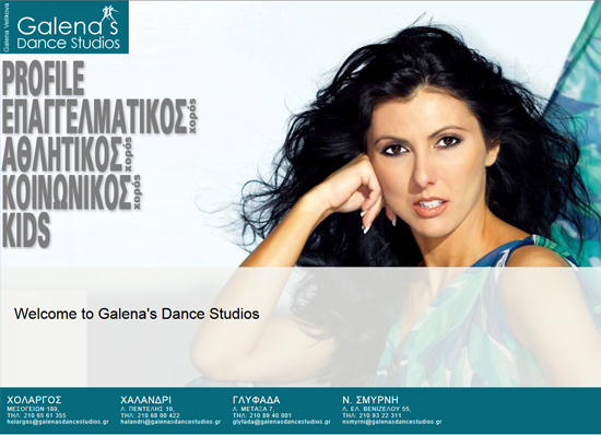 Galena's Dance Studio web site